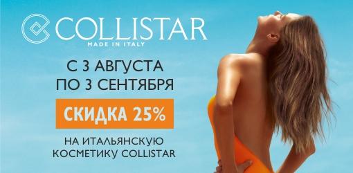 Онлайн магазины косметики минск